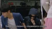 Бг субс! The Master's Sun / Господар на слънцето (2013) Епизод 8 Част 2/3
