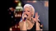 Vanja Mijatovic - Rodjeni (Zvezde Granda 2011_2012 - Emisija 14 - 24.12.2011)