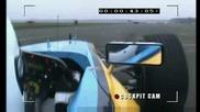 Renault R24 F1 - 0:59.0, Изобщо Най - Бързата Обикола На Стиг