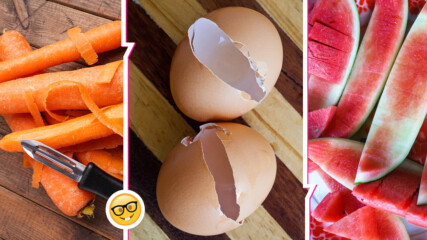 Считаме ги за отпадък, но всъщност са супер храни! Защо да не хвърляте тези продукти?