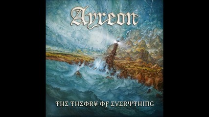 (2013) Ayreon - Phase Ii Symmetry