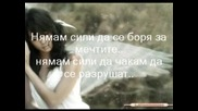 Не Си Тук Giwrgos Giannias - Den Eisai Edw (не Си Тук)