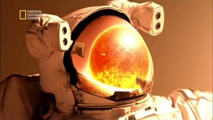Последици - Предадени от Слънцето