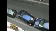 Как Да Паркираме Ако Мястото Е Тясно!