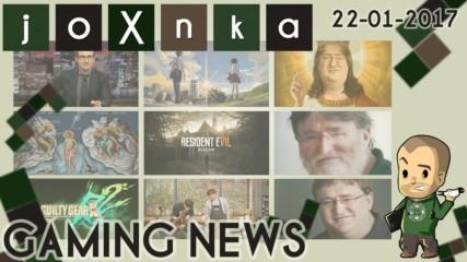 Gaming News [22.01.2017] - joXnka преглед на печата