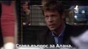 4400 - Сезон 3 Епизод 7