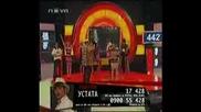 Vip brother 3 - 09.04.09г. - Шоуто на Устата и разкрепостените момичета! (4)