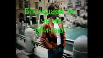 Bon Jovi Thank You For Loving Me Превод