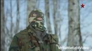 Спецназ-войни без Болка!!!