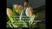 Георги Джагаров - Нощна песен ( Кой ще каже какво е любов )