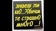 Десли Слава - Мило Мое / Desi Slava - Milo Moe