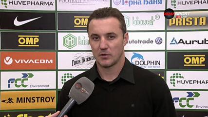 Станислав Генчев след равенството с Черно море