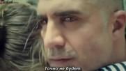 Истанбулска невеста еп.53 Руски суб. Финал На Сезона