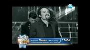 Павел Владимиров като Tom Jones - Като две капки вода - 12.05.2014 г.