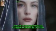 Бг - Превод!! Serenity - Fairytales