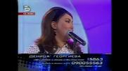 Music Idol 2: Деница Георгиева – The Shoop Shoop Song 14.04.2008 *HQ*