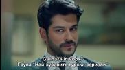 Черна любов Kara Sevda еп.5 трейлър1 Бг.суб. Турция