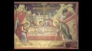Песнопения Манастира Ватопед