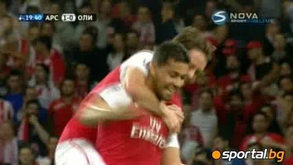 Арсенал съумя да победи Олимпиакос с 2:1