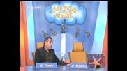 Простотията Граници Няма - Господари На Ефира, 15.01.2009
