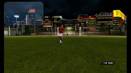 Fifa 12 - Skill Combo-предизвикателство