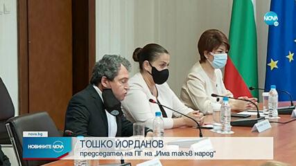 Камелия Нейкова ще оглави ЦИК
