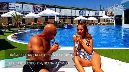 Места за плаж в София