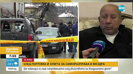 Кметът на Мездра: Няма напрежение в града