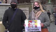 Rallies in support of Navalny take place in cities across Europe