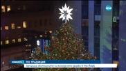 Запалиха светлините на коледното дърво в Ню Йорк