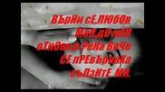 Dj Simos - Girise Agapi Mou Бг Субтитри