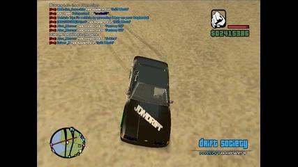 Как да караме кола под водата в Gta Sa:mp