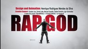 Eminem - Rap God (текст)