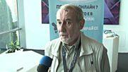 Всяко трето дете в България е общувало онлайн с непознат
