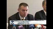 Божидар Йотов обясни оставката си с разминаване във възгледите с министър Росен Плевнелиев