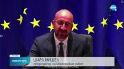 ЕС договори край на политическата криза в Грузия