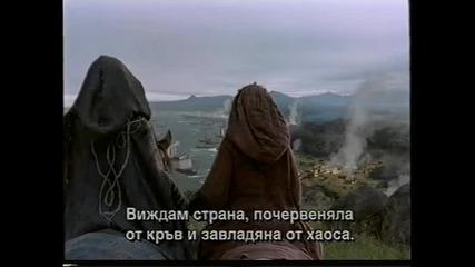 Мъглите на Авалон (2001) (бг субтитри) (част 4)