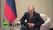 Turkey: Putin & Lavrov meet with IMF's Lagarde on sidelines of G20 Summit