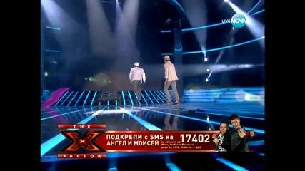 Angel i Moisei - Cherno more (x - Factor Bulgaria)