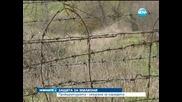 Оградата по турската граница отива в прокуратурата - Новините на Нова