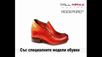 Тайната на вашия висок ръст е скрита в Мъжки обувки Тallmaxx