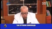 Вучков за господарите - _тая отровна лимонада_ - Господари на ефира (28.10.2014)