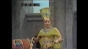 Грейс Бъмбри в дует със себе си: Дуетът между Аида и Амнерис - 1973