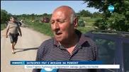 Село Горна Липница на протест заради дупки по пътя