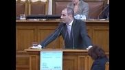 Пренията в Народното събрание по оставката на правителството