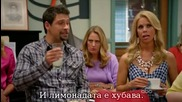Suburgatory season 1 episode 3 Лъскаво предградие сезон 1 епизод 3 + превод