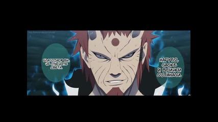 Naruto manga 690 [ Бг Вгр. Субс] Hq