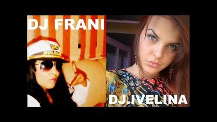 Дж.франческа и Дж .ивелина