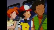 Pokémon: Master Quest Епизод 14 Бг Аудио