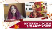 """PLANET VOICE: ЕКСКЛУЗИВНО ИНТЕРВЮ С ROXEN ЗА """"MONEY, MONEY"""""""